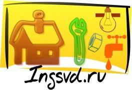 Инженерные системы вашей квартиры и дома