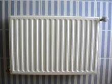 Система отопления с циркуляцией воды