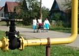 Подводка газопровода к загородному дому