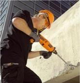 Как сверлить бетон