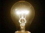 Что делать, если в квартире пропал свет?