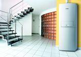 Немецкие котлы Bosch Gaz 3000 W - греемся от солнца и газа