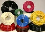 Специальные виды кабелей и проводов