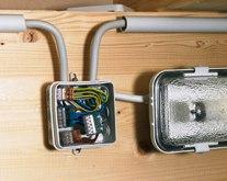 Изделия для прокладки кабеля