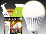 Что такое светодиодное освещение и его плюсы