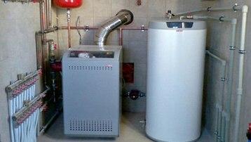 Расчет мощности котла для систем отопления