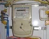 Автономное электроснабжение объектов различного назначения