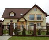 Чем может быть опасен «умный дом»