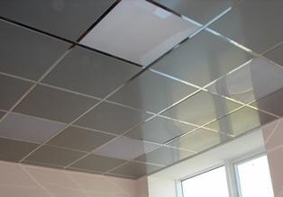 Современный стильный потолок
