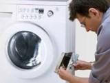 Ошибки, при вызове мастера по ремонту стиральных машин!