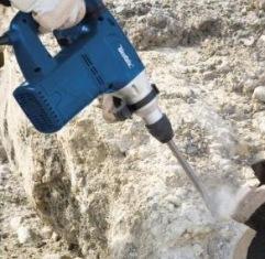 Инструмент для демонтажных работ