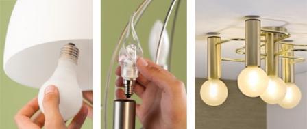 галогеновые лампы для освещения в доме