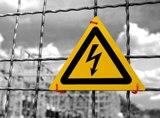 Электробезопасность на улице