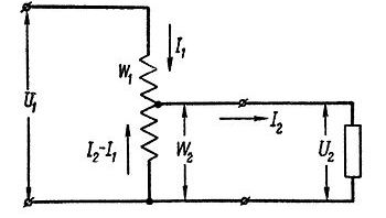 Схема автотрансформатора