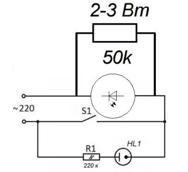 Подключение шунтирующего резистора в выключателе